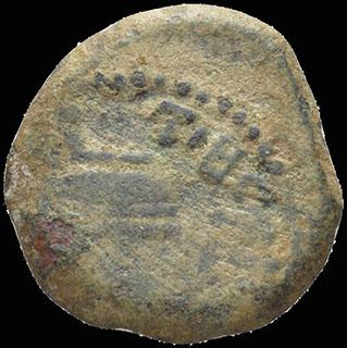 Римская империя. Провинция Иудея. Император Тиберий, прокуратор Понтий Пилат. Прута 29 г. RPC 4967. Медь