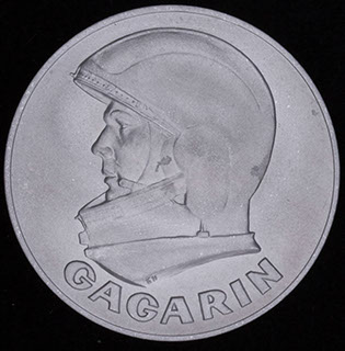 «Первый человек в космосе». Алюминий. Диаметр 40,2 мм.