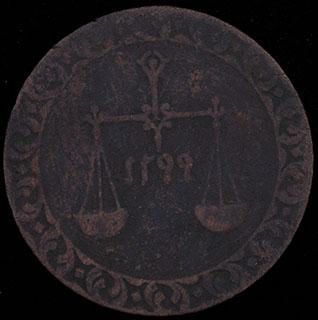 Занзибар. 1 пайса 1299 (1882) г. Медь
