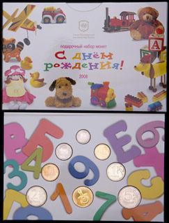 Лот из монет и жетона 2008 г. «С Днем Рождения!». 8 шт. В оригинальной упаковке