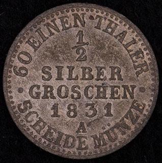 Пруссия. 1/2 серебряных гроша 1831 г. Серебро