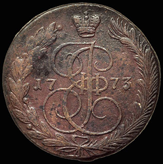 5 копеек 1773 г. ЕМ. Медь