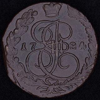 5 копеек 1784 г. ЕМ. Медь