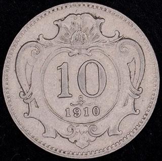 Австрия. 10 геллеров 1910 г. Никель