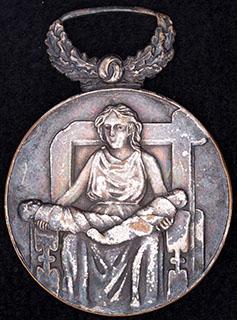 «Международный медицинский конгресс». Бронза, серебрение. Диаметр 36,9 мм.