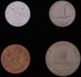 Йемен. Лот из монет 1964-1979 гг. 4 шт.