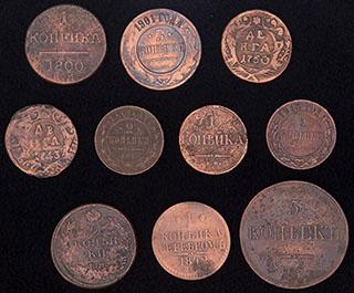 Лот из монет 1743-1915 гг. 10 шт.