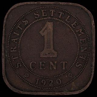 Стрейтс Сетлментс. 1 цент 1920 г. Медь