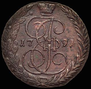 5 копеек 1791 г. ЕМ. Медь