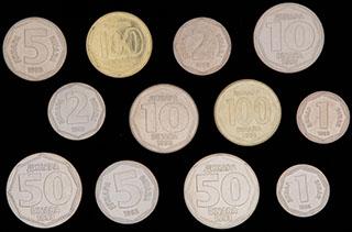 Югославия. Лот из монет 1993 г. 12 шт.