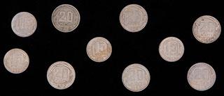 Лот из монет 1948-1957 гг. 10 шт.