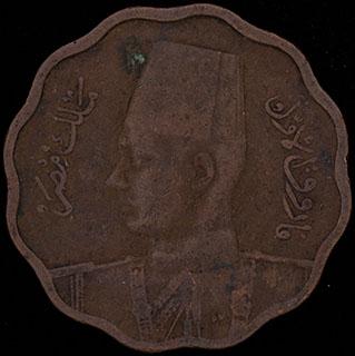 Египет. 10 миллим 1938 г. Медь