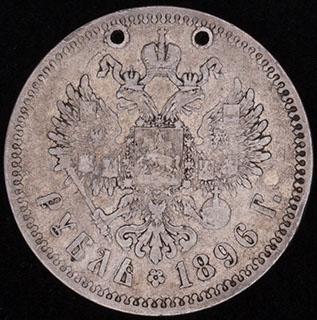 Рубль 1896 г. Парижский монетный двор (1 звездочка). Серебро