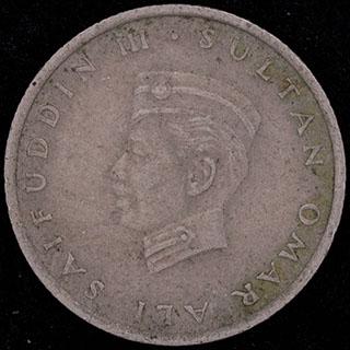 Бруней. 5 сенов 1967 г. Медно-никелевый сплав