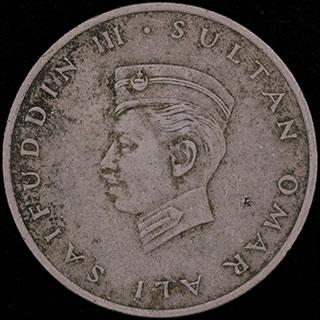 Бруней. 20 сенов 1967 г. Медно-никелевый сплав