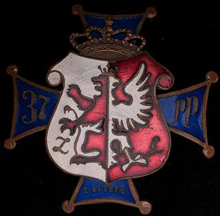 Польша. Знак 37-го Лещицкого пехотного полка. II половина ХХ в. Бронза, эмаль. Оригинальная закрутка утрачена