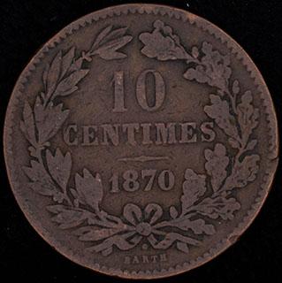 Люксембург. 10 сантимов 1870 г. Медь