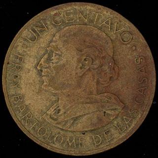 Гватемала. 1 сентаво 1967 г. Латунь