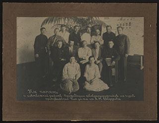 Групповая фотография работников профсекции железнодорожников