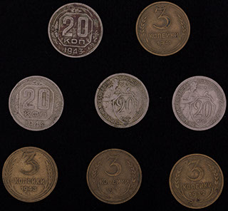 Лот из монет 1932-1944 гг. 8 шт.
