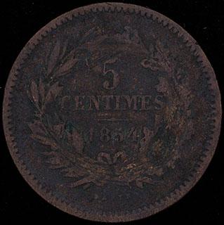 Люксембург. 5 сантимов 1854 г. Медь