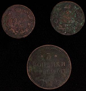 Лот из монет XIX в. 3 шт.