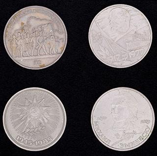Лот из памятных рублей 1977-1989 гг. 4 шт.