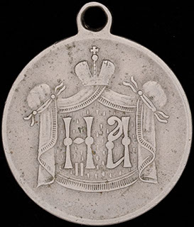 «Коронация Николая II». Металл белого цвета