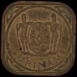 Суринам. 5 центов 1971 г. Никелевая латунь
