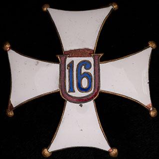 Польша. Знак 16-го Великопольского уланского полка. II половина ХХ в. Бронза, позолота, эмаль. Оригинальная закрутка утрачена