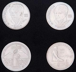 Лот из памятных монет 1989-1991 гг. 4 шт.