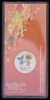 25 рублей 2013 г. «XI зимние Паралимпийские Игры, Сочи 2014. Талисманы». Медно-никелевый сплав. В оригинальной упаковке
