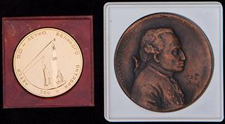 Лот из медалей. 2 шт. В оригинальных коробках