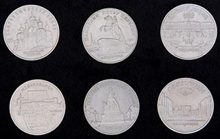 Лот из памятных 5 рублей 1988-1990 гг. 5 шт.