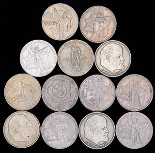 Лот из памятных рублей 1965-1987 гг. 13 шт.