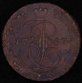 5 копеек 1787 г. ЕМ. Медь