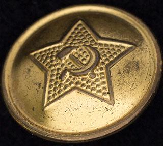 Пуговица для офицерской полевой формы СССР