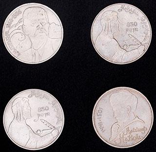 Лот из памятных рублей 1988-1991 гг. 4 шт.