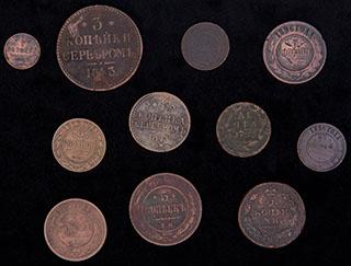 Лот из монет 1753-1915 гг. 11 шт.