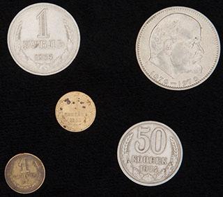 Лот из монет 1961-1974 гг. 5 шт.