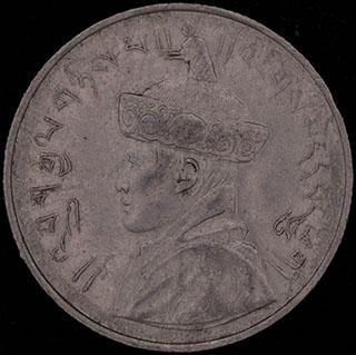 Бутан. 1/2 рупии 1950 г. Никель