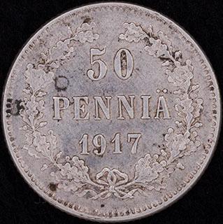 50 пенни 1917 г. S. Серебро