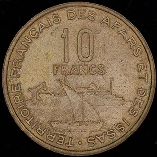 Французские афар и исса. 10 франков 1975 г. Медно-алюминево-никелевый сплав