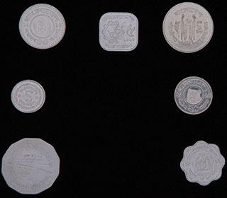 Бангладеш. Лот из монет 1974-1998 гг. 7 шт.