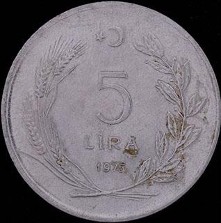 Турция. 5 лир 1975 г. Нержавеющая сталь