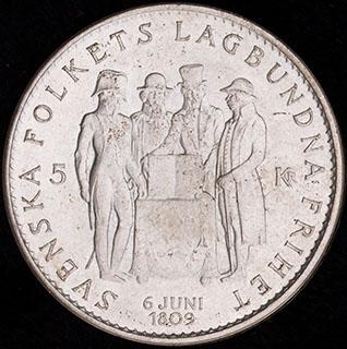 Швеция. 5 крон 1959 г. «150 лет Конституции». Серебро