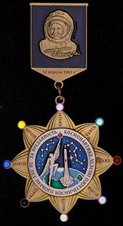 «За преданность космонавтике. 50 лет первого космического полета». Латунь, эмаль, стразы