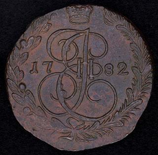 5 копеек 1782 г. ЕМ. Медь