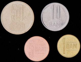 Румыния. Лот из монет 2015 г. 4 шт.