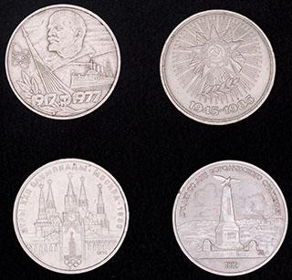 Лот из памятных рублей 1977-1987 гг. 4 шт.
